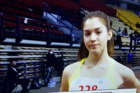 Η Αναστασία Γεωργακοπούλου,  κατέκτησε την 5η Θέση στα 800 μέτρα Γυναικών και την 6η Θέση στα 1500 μέτρα Γυναικών